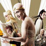 映画「珍遊記」の感想・ネタバレ(60点)倉科カナは可愛いが内容はひどい