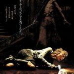 映画「サイレントヒル」の感想・ネタバレ(78点)ホラー要素と魅力的な世界観