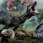 映画「ジュラシックワールド 炎の王国」の感想・ネタバレ(78点)サスペンス×恐竜は完全なミス