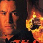 映画「スピード」の感想・ネタバレ(96点)こんなスリリングな2時間は他に体験できない!