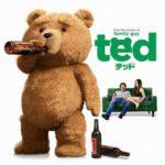 映画「テッド」の感想・ネタバレ(80点)子供とは観てはいけない(笑)ターゲットを絞り切った傑作コメディ