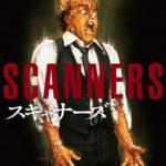 映画「スキャナーズ」の感想・ネタバレ(82点)特殊メイクが凄い! 超能力者の戦いを描いたパイオニア