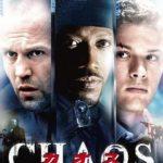 映画「カオス」の感想・ネタバレ(76点)ジェイソン・ステイサムの存在感で犯人がわかってしまう